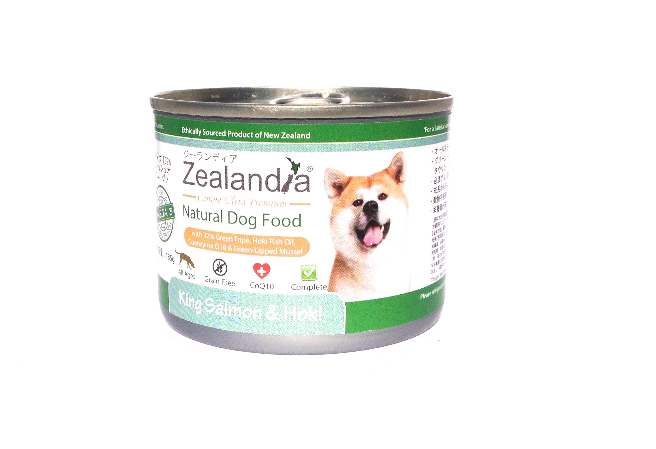 Zealandia Natural Dog FOOD ジーランディア ウェット ドッグフード     キングサーモン & ホキ _d0217958_11172219.jpg
