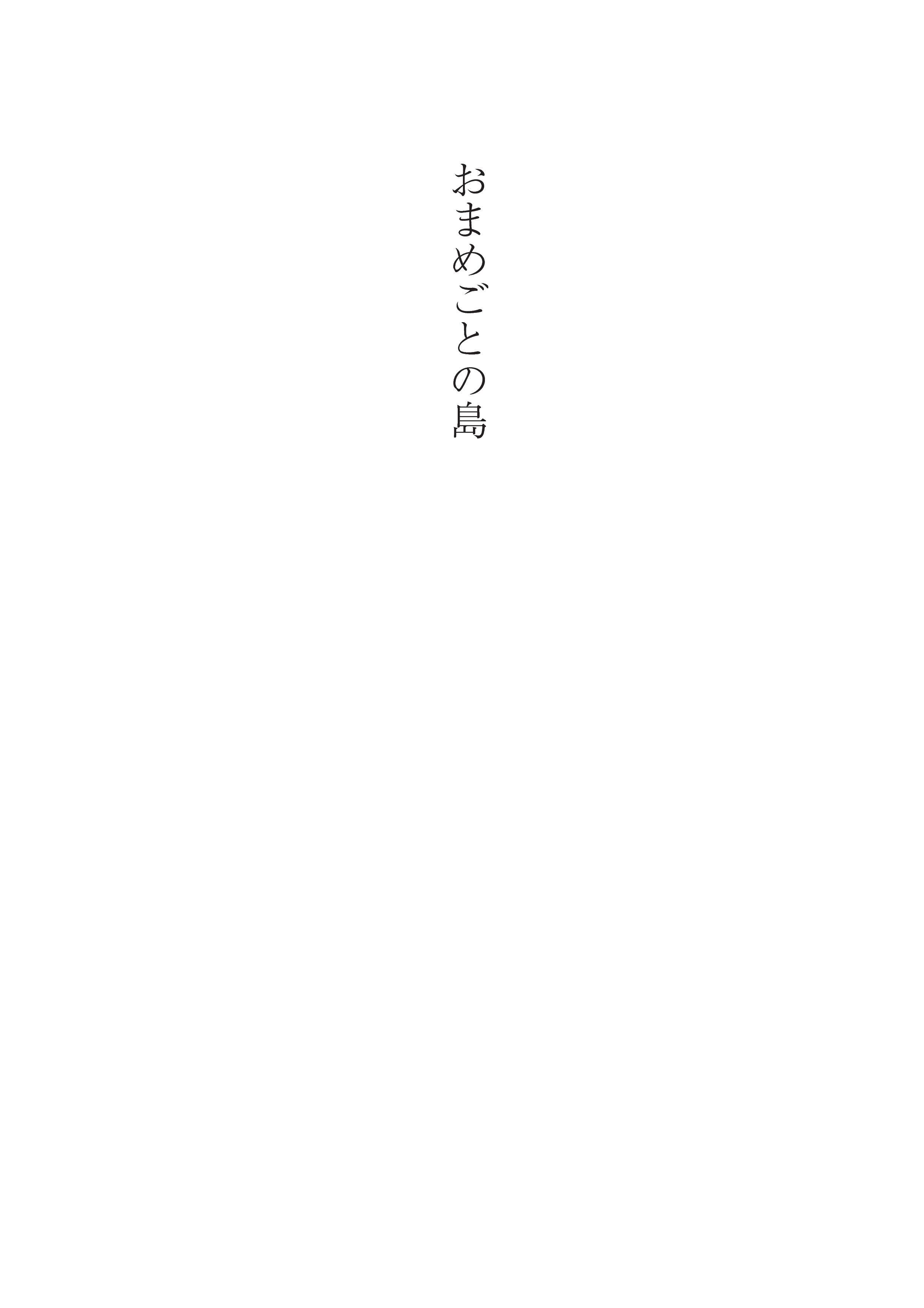 d0315665_8473953.jpg