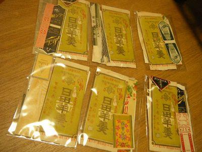 2/7商品入荷情報_e0039176_1531533.jpg