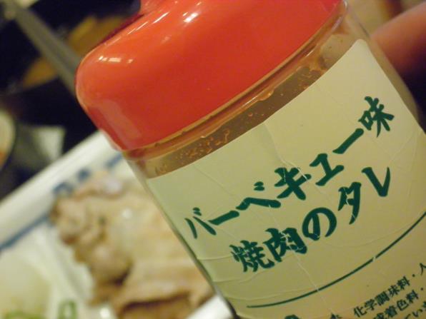 松屋の豚バラ焼肉定食    箕面店_c0118393_1861567.jpg