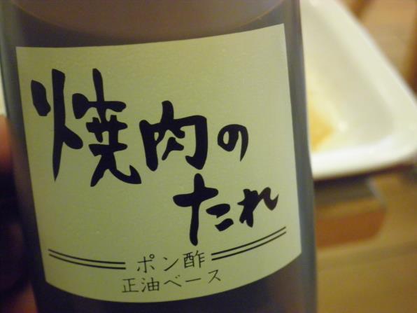 松屋の豚バラ焼肉定食    箕面店_c0118393_188511.jpg