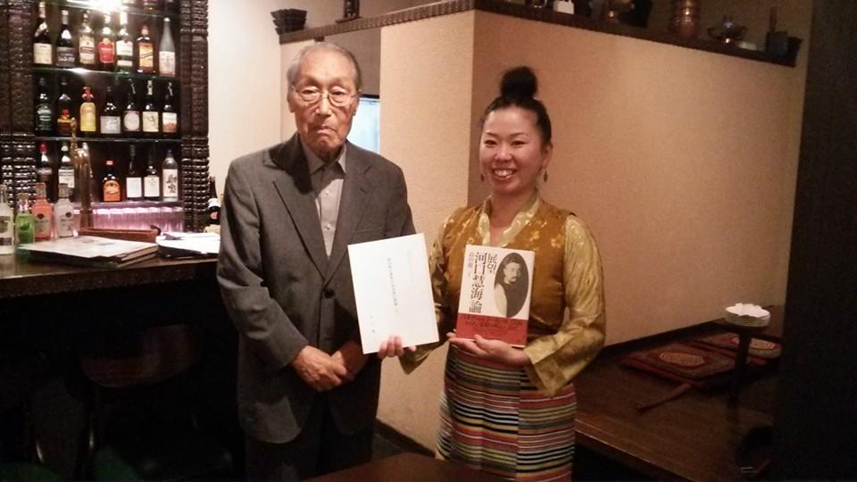 チベット文化研究会報_e0111396_2133673.jpg