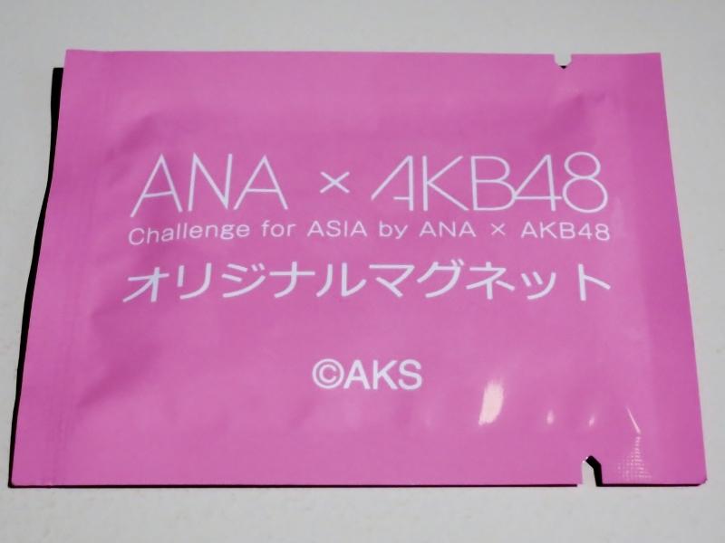 ANAオリジナル・鶏団子おこげスープ_b0083801_23115293.jpg