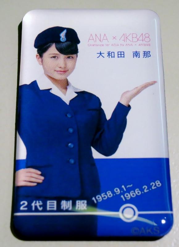 ANAオリジナル・鶏団子おこげスープ_b0083801_23115859.jpg