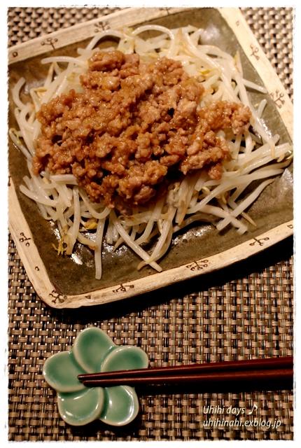もやしの肉味噌あんかけ_f0179404_1885770.jpg