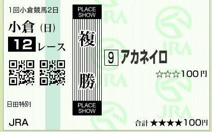 f0053218_1642946.jpg