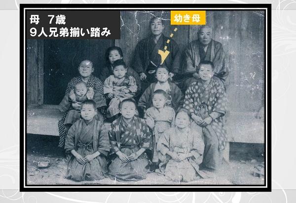 母は米寿―長き人生ー_a0056219_18515524.jpg