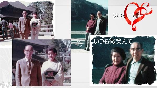 母は米寿―長き人生ー_a0056219_1852975.jpg