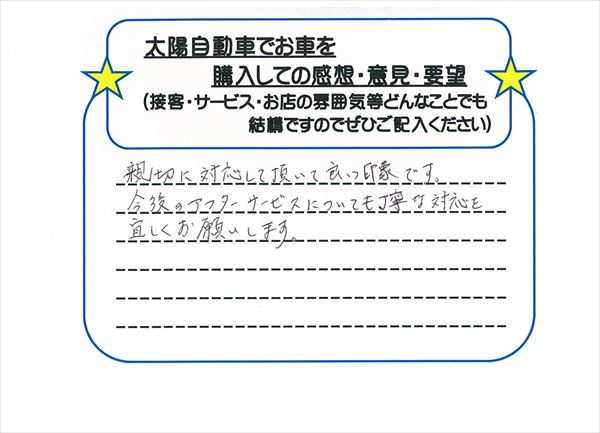 b0290122_1532077.jpg