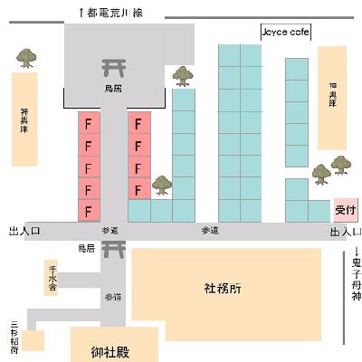 2/11(祝)雑司ヶ谷手創り市に出展します_d0156336_12363643.jpg
