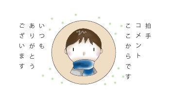 d0012237_10415135.jpg