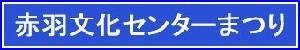 a0337946_11021924.jpg