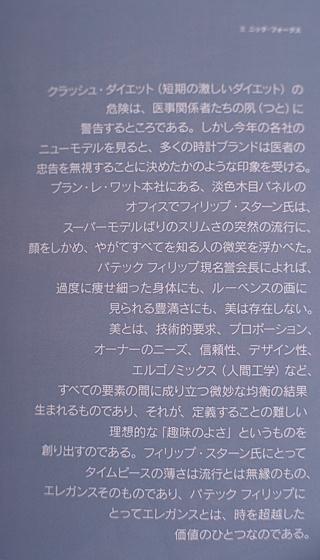 f0057849_21585074.jpg