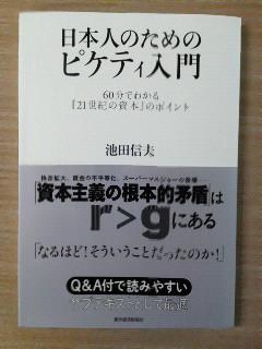 f0030155_15554863.jpg