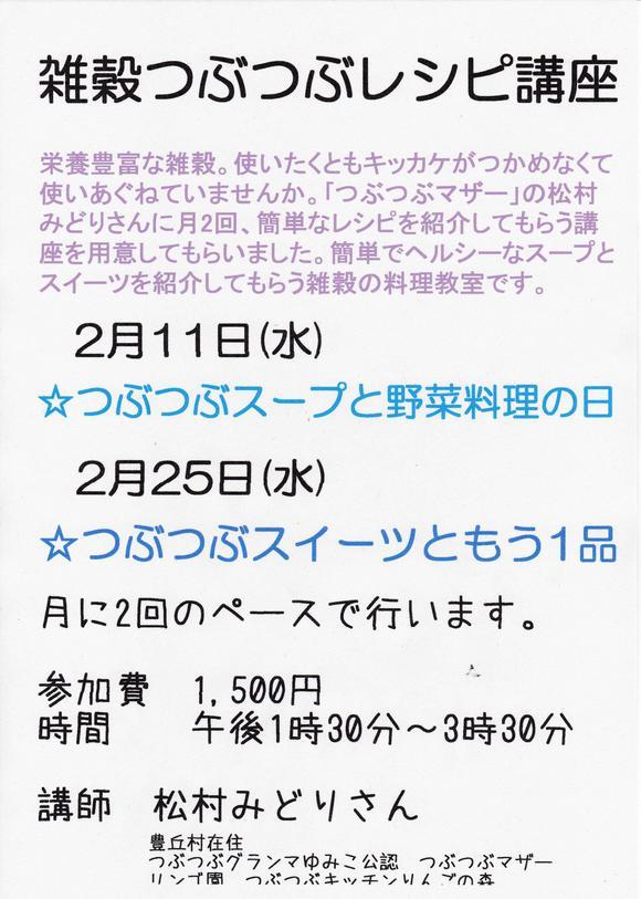 b0118857_1528247.jpg
