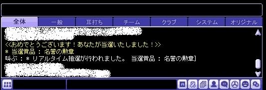 b0072259_16105638.jpg