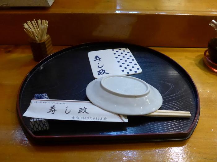 浅草橋「江戸前 寿し政 本館」へ行く。_f0232060_14252161.jpg