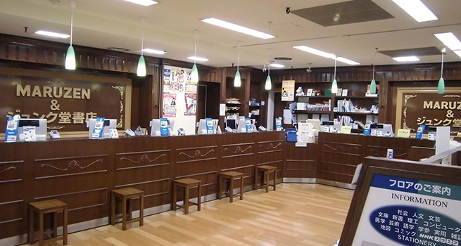 「MJ book cafe」の画像検索結果
