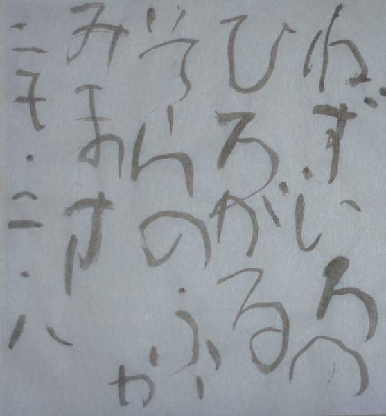朝歌2月8日_c0169176_08402207.jpg