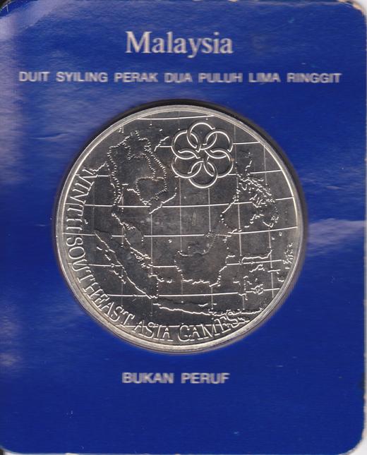 マレーシア 1977年東南アジア競技記念 25リンギット_c0027285_1859379.jpg