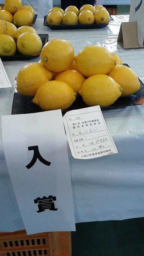 日高川町農業祭_d0141987_17313094.jpg