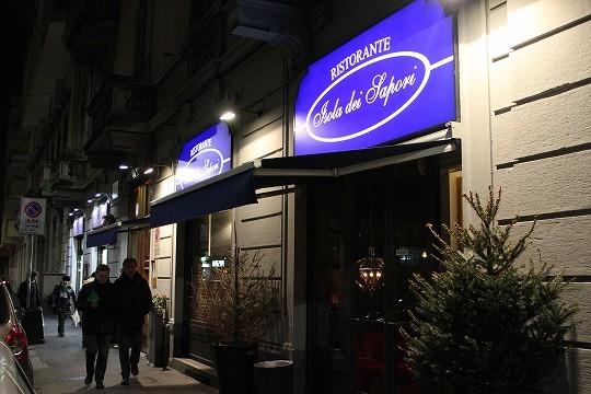 欧州出張2015年01月-第六日目-イタリア・ミラノ・シーフードレストランIsola dei Sapori_c0153302_23302641.jpg