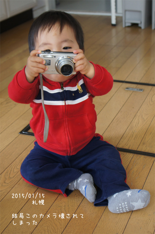 将来はプロカメラマン?_b0019313_6253842.jpg