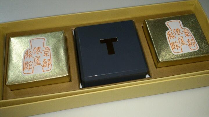 京都-俵屋旅館-番外編_a0327716_15563862.jpg