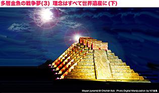 b0216318_13522548.jpg