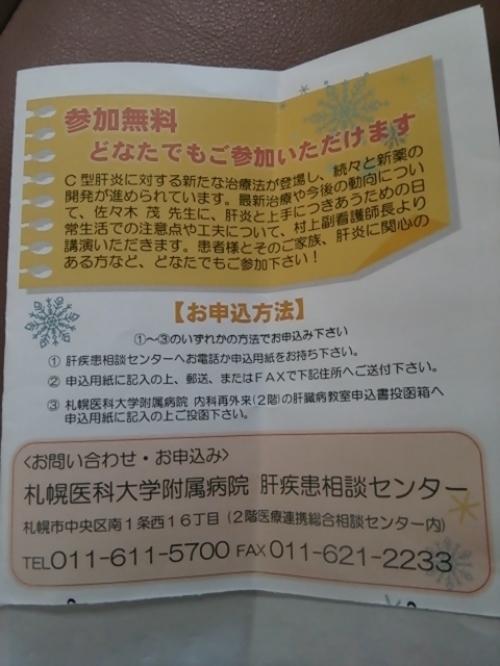 f0227321_21063338.jpg