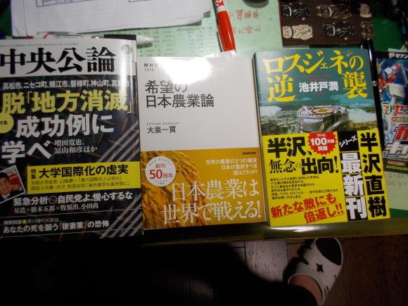 f0111128_09563236.jpg