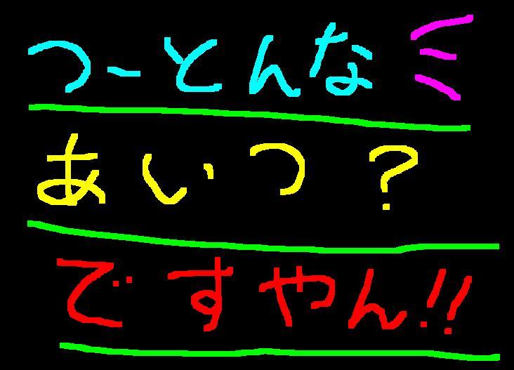 f0056935_1681617.jpg