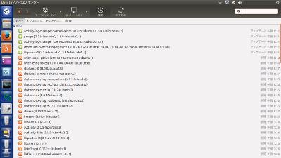 Ubuntuアップデート失敗と復旧_f0182936_21315854.png