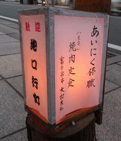 f0211837_20131070.jpg