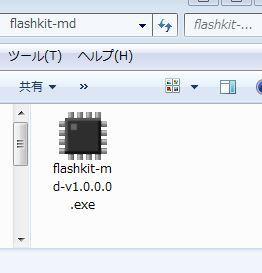 Flashkit-MD届いた_c0323442_21542005.jpg