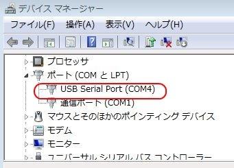Flashkit-MD届いた_c0323442_21542037.jpg