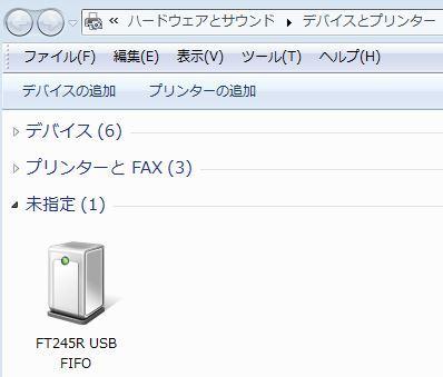 Flashkit-MD届いた_c0323442_21542095.jpg
