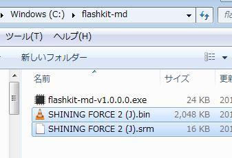 Flashkit-MD届いた_c0323442_21550709.jpg