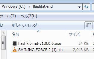 Flashkit-MD届いた_c0323442_21550796.jpg