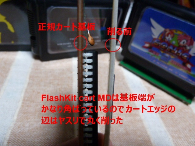 Flashkit-MD届いた_c0323442_21594685.jpg