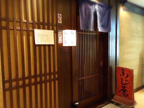 ふじ原_e0292546_1182776.jpg