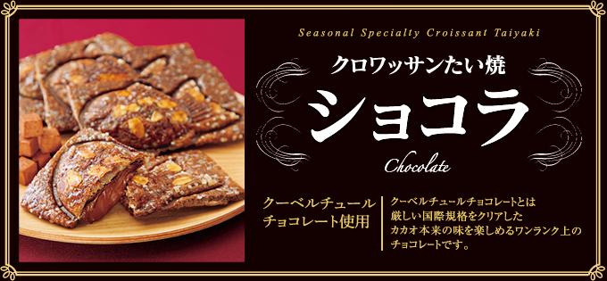 winter Secret SALE☆軽井沢・プリンスショッピングプラザ_f0236260_19524181.png
