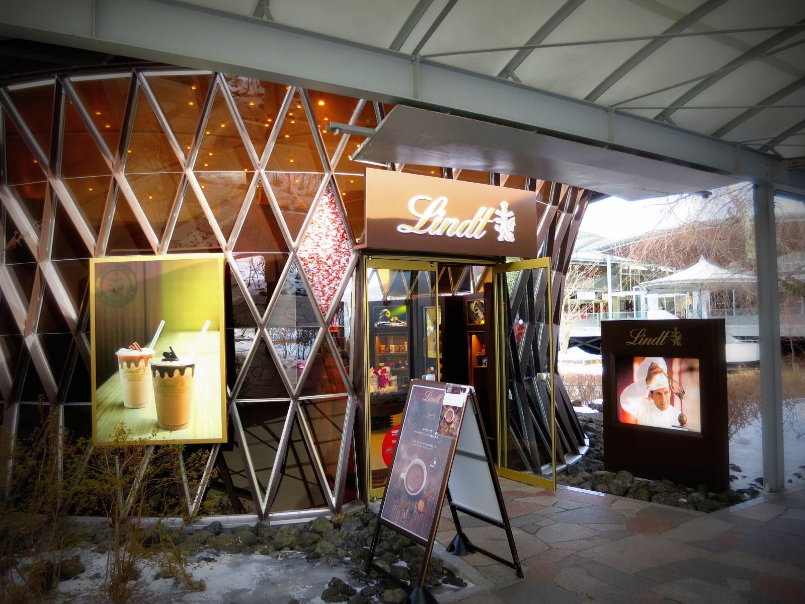 winter Secret SALE☆軽井沢・プリンスショッピングプラザ_f0236260_1975216.jpg