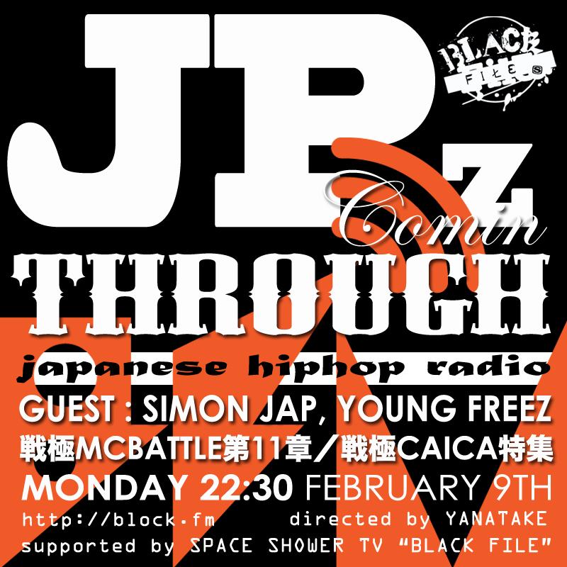 #blockfm 日本語ラップ専門番組 #JPz COMIN THROUGH 戦極MC特集_e0246863_3314892.jpg