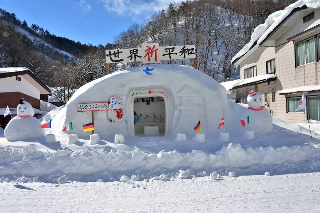 雪だるま(七ヶ宿町宮城県)_b0223668_755186.jpg