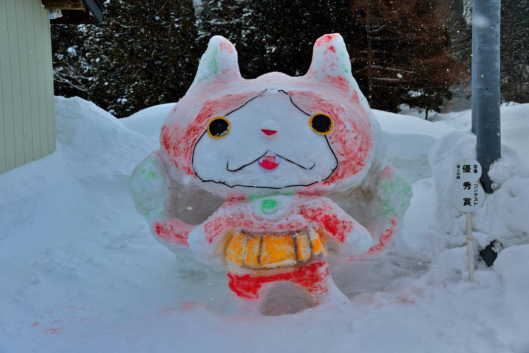 雪だるま(七ヶ宿町宮城県)_b0223668_75526100.jpg