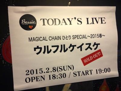 福岡 Bassic._c0227168_10410073.jpg