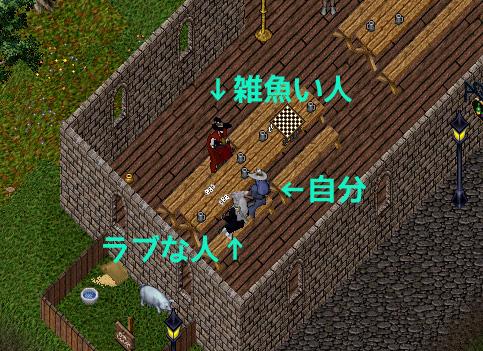 b0022669_074652.jpg