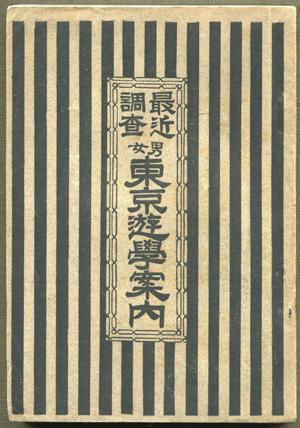 f0307792_19573448.jpg
