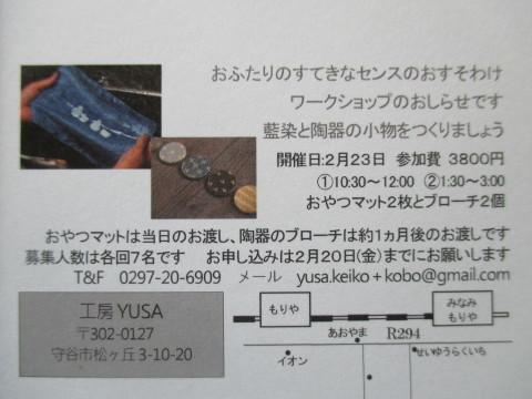 b0073594_23132467.jpg